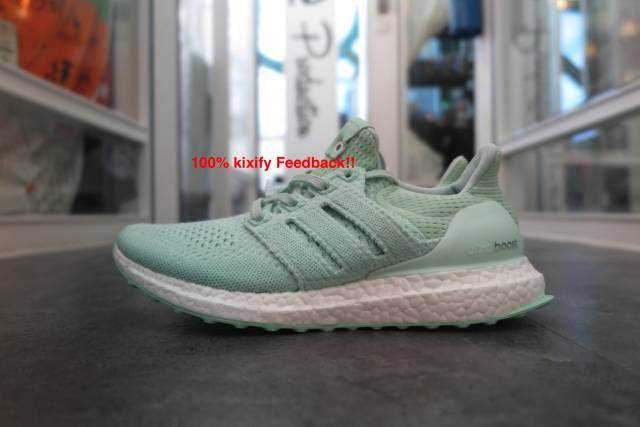 ultra boost naked