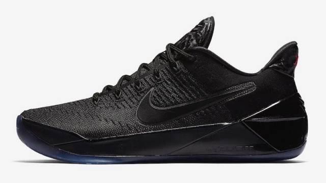 Nike Kobe AD Black/Black-Gum Light Brown