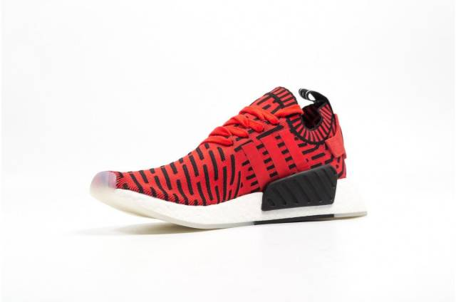 Got the Black Adidas NMD R2 to Customize (90 Second Shoe