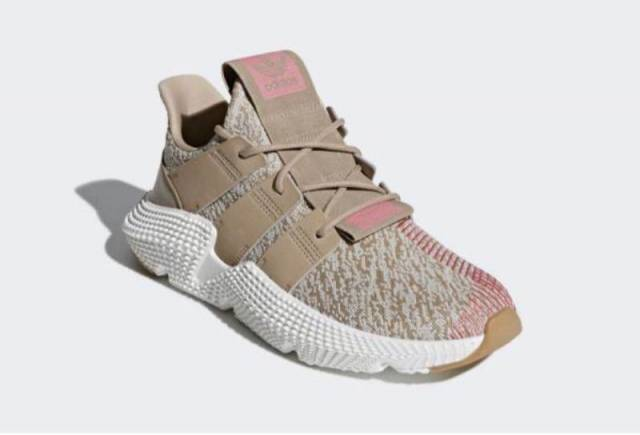 adidas Prophere Trace Khaki | Kixify
