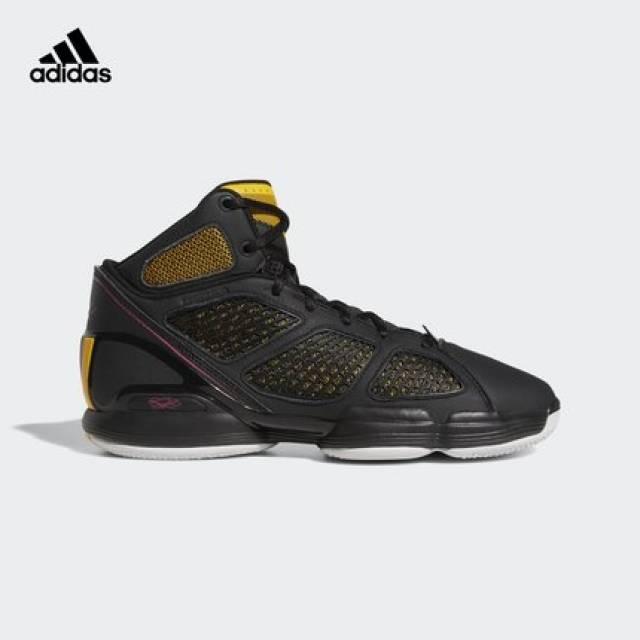 Adidas D Rose 1.5 us789101112 kdcurrylebrondamejordan   Kixify Marketplace