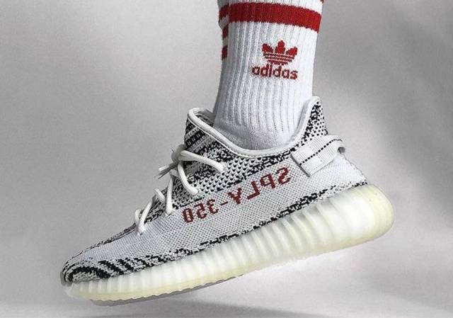 adidas Yeezy Boost 350 V2 Zebra (MENS