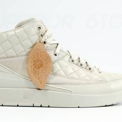 Just don c air jordan retro ii...