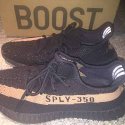 Yeezy boost 350 v2 (copper)