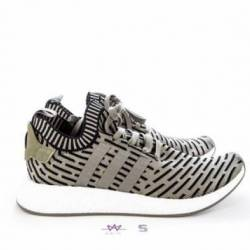 Nmd_r2 pk sz 9 olive ds ba7198