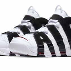 Nike air more uptempo white black