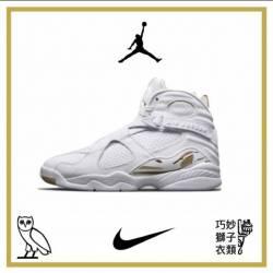 Nike air jordan 8 ovo white gu...