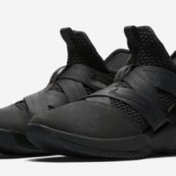 Nike lebron soldier 12 sfg dar...