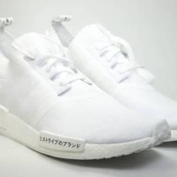 Adidas nmd japan white