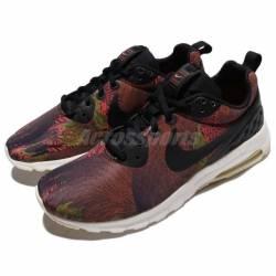Nike wmns air max motion lw pr...
