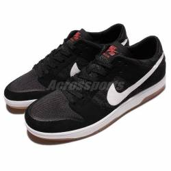 Nike sb zoom dunk low elite bl...