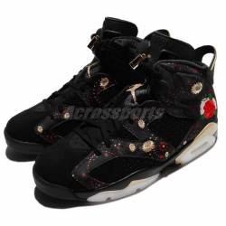 Air jordan 6 retro cny vi chin...