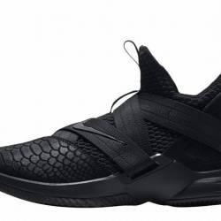 "Nike lebron soldier 12 sfg ""tr..."