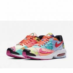 Nike air max2 light x atmos br...