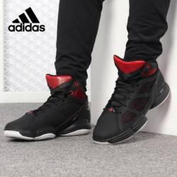 Adidas d rose 1 5 us789101112 ...
