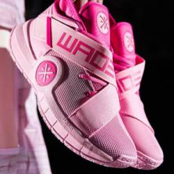 Li-ning wade all city pink jus...