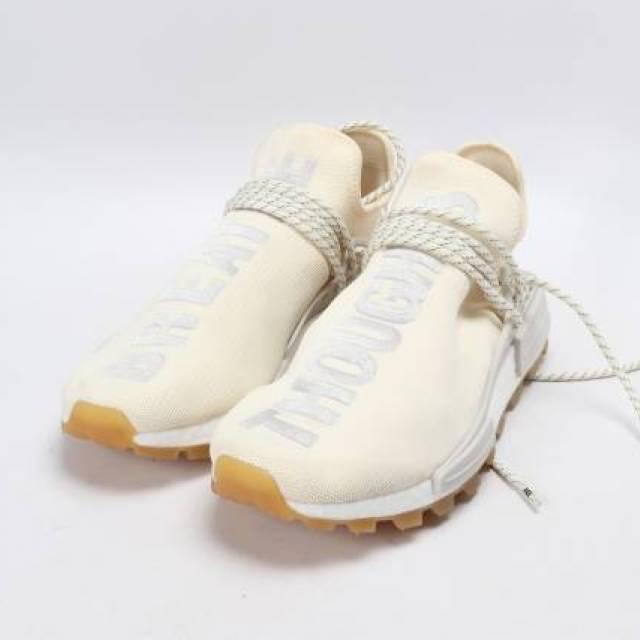 Pharrell x adidas NMD - Human Race Gum