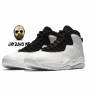 NIKE AIR JORDAN X (10) RETRO 'I'M BACK' (310805-104)