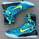 Nike Kobe 9 Elite - Perspective