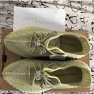 adidas Yeezy Boost 350 V2 Antlia Non Reflective