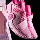 Li-ning Wade All City pink jus6789101112curryhardenkobekd